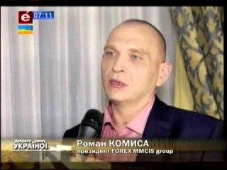 Konstantin kondakov forex